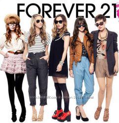 Forever 21 - собераю заказ 5