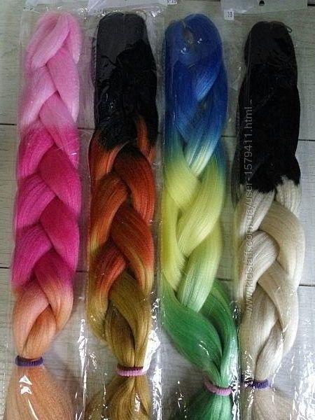 Канекалон для плетения косичек, волосы, цветные косички 50 грн от 10 шт