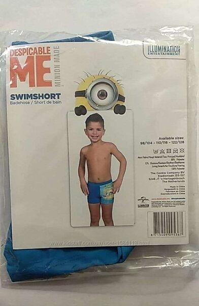 Плавки-шорты на мальчика 110-116см