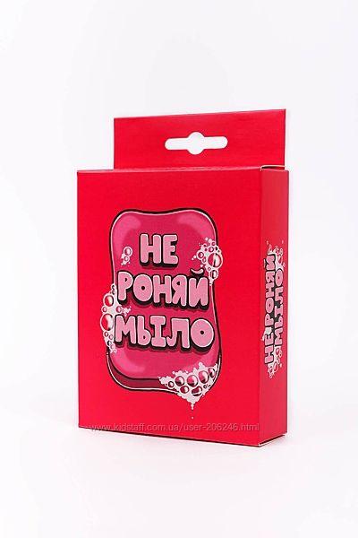 Карточная игра для взрослых Не роняй мыло
