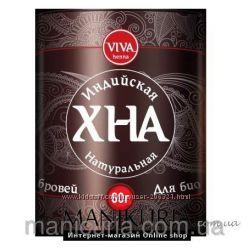 Хна Viva для биотату коричневая 60мл