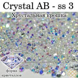 Хрустальная крошка Crystal Pixie