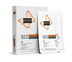 Продам волшебные маски Dizao для лица и шеи