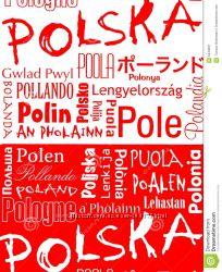 Учебники по изучению польского языка