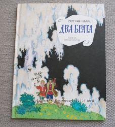 Захватывающие детские книги на русском языке.
