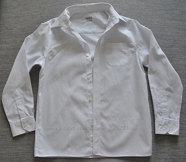 Школьные хлопковые рубашки  Marks& Spencer. Рост 134