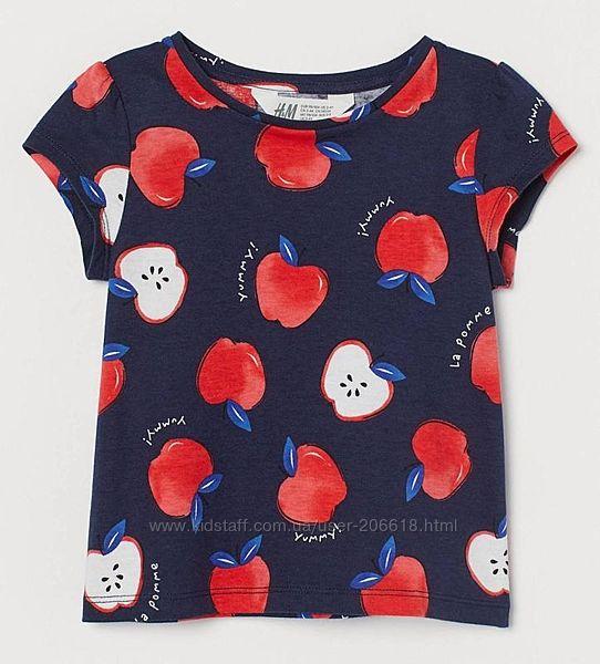 Классная хлопковая футболка H&M фруктовый принт 6-8 и 8-10 лет