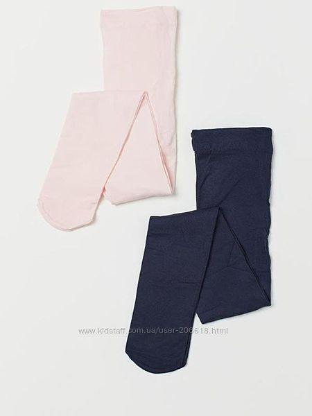 Красивые капроновые колготы H&M набор девочкам