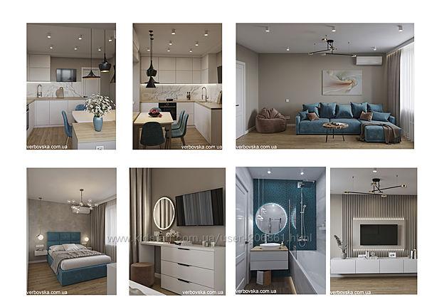 Дизайн интерьера, услуги дизайнера , Дизайн проект Киев и удаленно