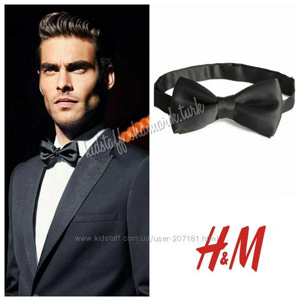 Шикарный галстук бабочка от h&m