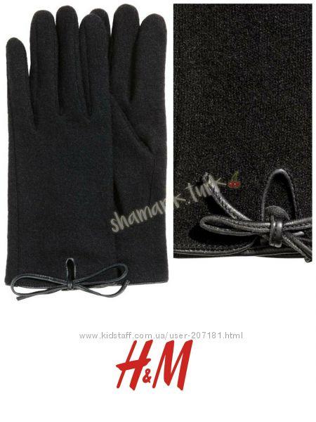 Классические шерстяные перчатки из полотна 70 шерсть от h&m