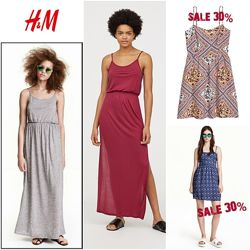 Трикотажное платье сарафан вискоза от h&m