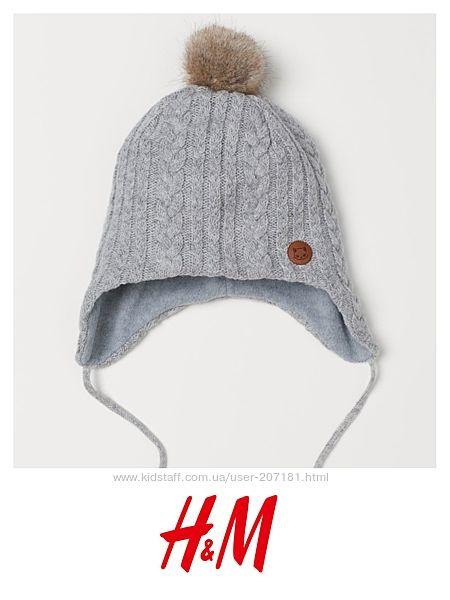 Вязанная двухслойная шапка зима на ог 51-53 см от h&m