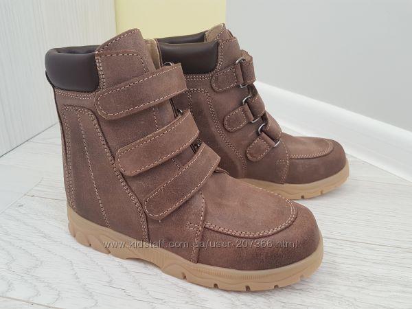Ортопедичні черевики на осінь Ортекс Т-529, шкіра, розмір 32, 21 см