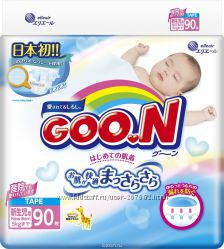Продам детские подгузники японских брендов