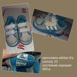 кроссовки adidas 22 размер бу
