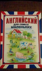 Книги для Ваших деток