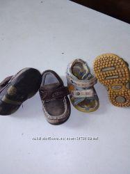 Наша первая обувь