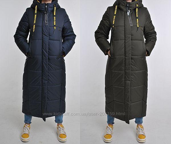 Теплые зимние длинные куртки, разные цвета и размеры