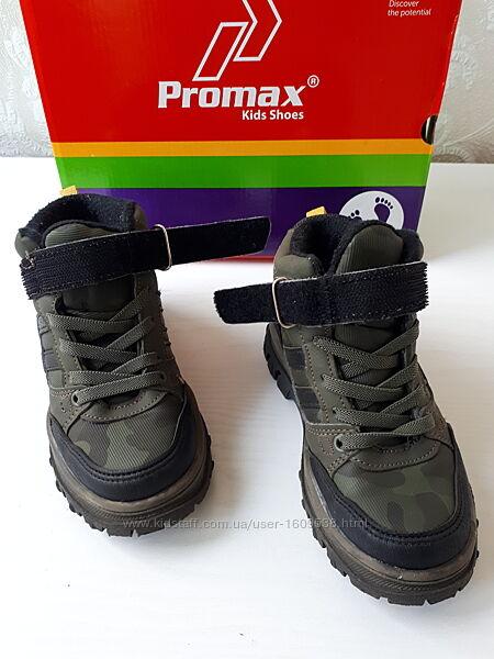 Ботинки Promax