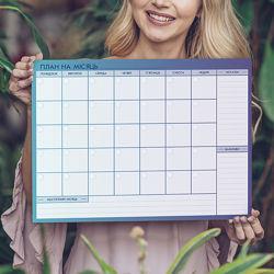 Магнитный планер Indigo на месяц. Подарок. Магнитная доска. Календарь.