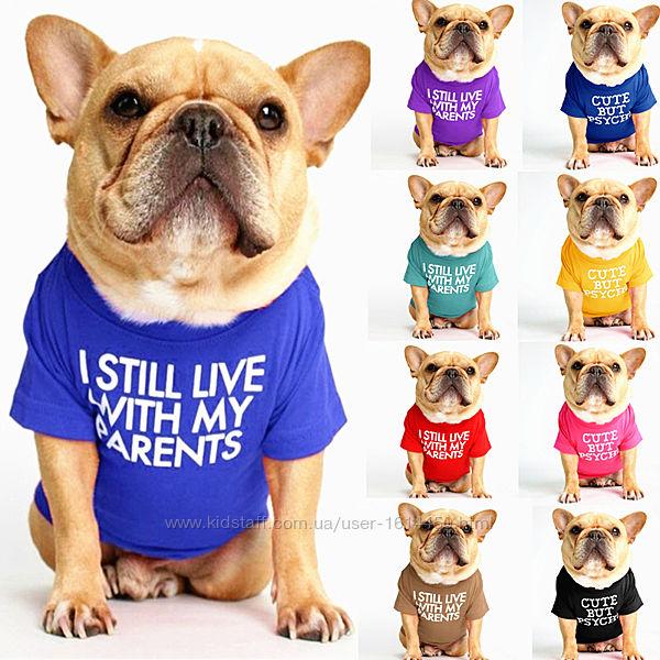 Футболка майка одежда для собак французского бульдога мопса комбинезон