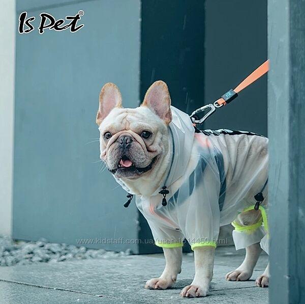 Дождевик водонепроницаемый комбинезон куртка для собак французског бульдог