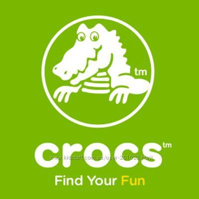 Crocs из США официальный сайт комиссия от 1 доллара