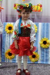 украинский костюм, костюм украиночки