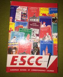 Английский для детей ESCC