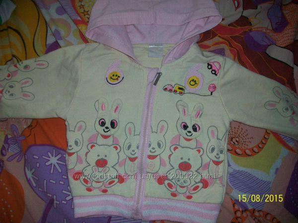Хорошенький костюм тройка  для ребенка