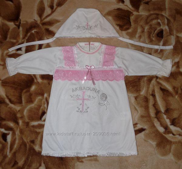 Комплект для крещения