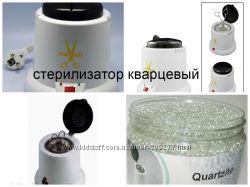 Стерилизатор для маникюра инструмента кварцевый