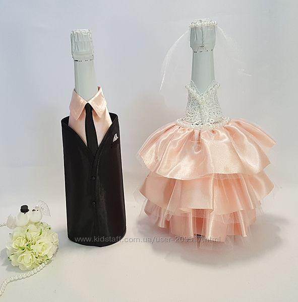 Наряды для шампанского