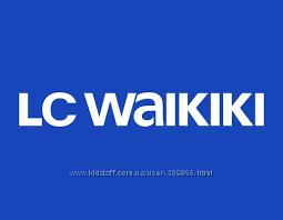 LC WAIKIKI Турция