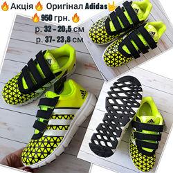 Суперлегкі кросівки Adidas р.32 останній