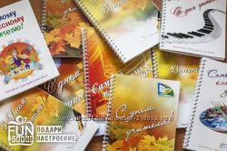 Индивидуальные блокноты в подарок, принимаю заказы в Донецке