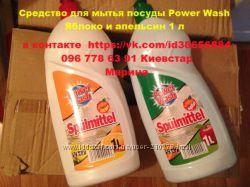 Средство для мытья посуды Power Wash Яблоко и апельсин 1 л Вышгород Киев