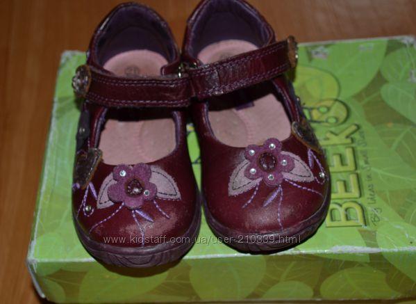 Туфельки Beeko размер 21 стелька 13 см