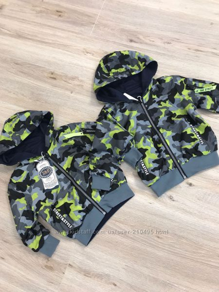 камуфляжные курточки-бомбер 86, 92, 98, 104, 110