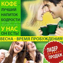 Самый вкусный растворимый кофе Кидстафф-Более 3000 отзывов