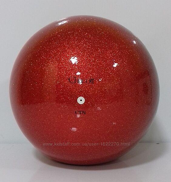 Мяч Чакотт Chacott Practice Prism New 17 см Grenadine