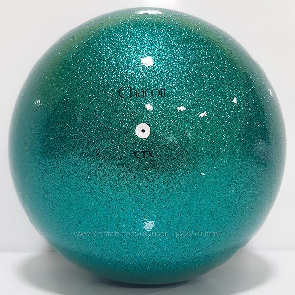 Мяч Chacott Jewelry 17 см Emerald Green