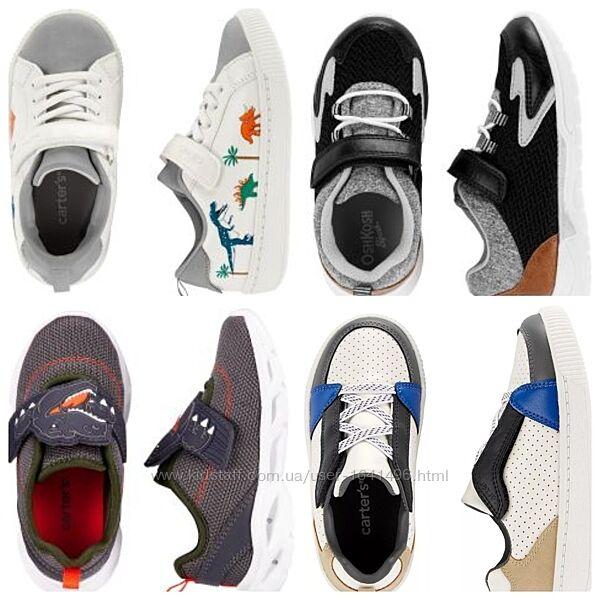 Удобные брендовые и супер стильные кроссовки для мальчика carter&acutes сша