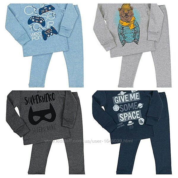 Пижама детская для мальчика 92-152 комплект для мальчиков реглан штаны