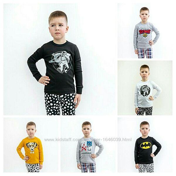 Пижама детская для мальчика на р.92-152 комплект для мальчиков реглан штаны