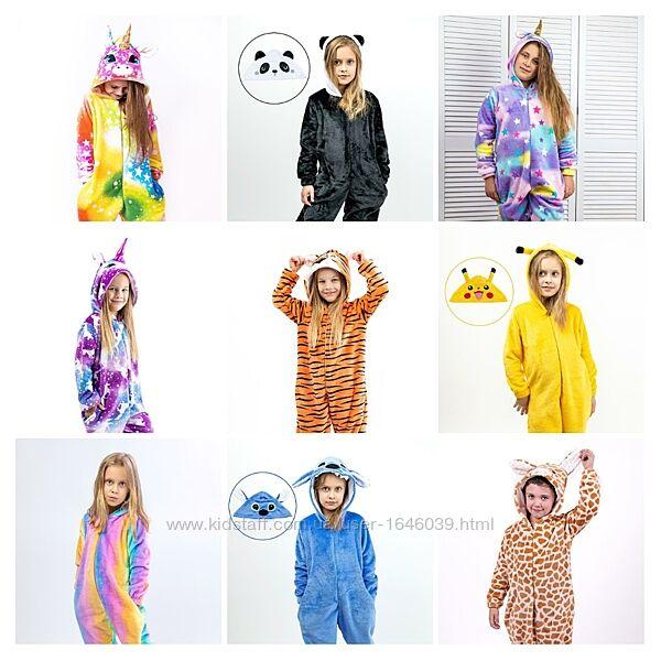 Детская пижама кигуруми единорог стич пикачу тигр панда кенгуруми кигуруми