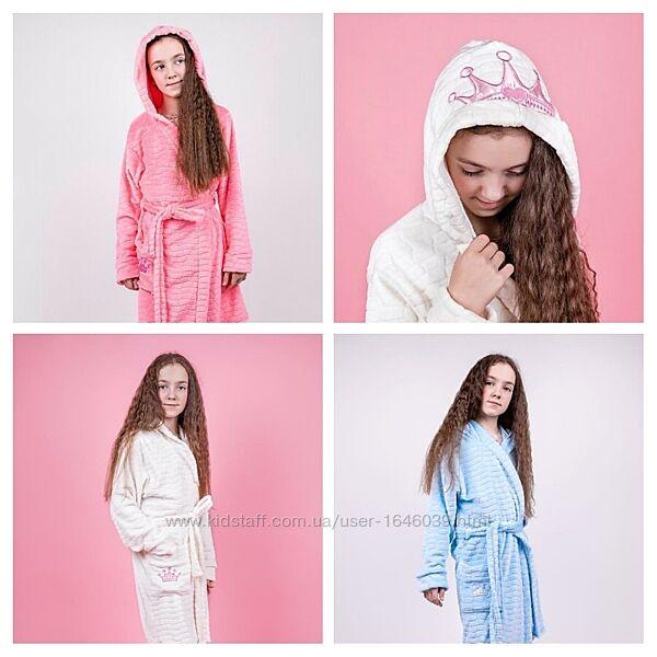Тёплый детский плюшевый халат для девочки девочек махровый теплий дитячий