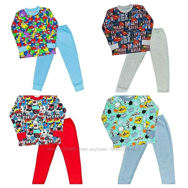 Тёплая детская пижама для мальчика утепленная с начёсом тепла дитяча піжама