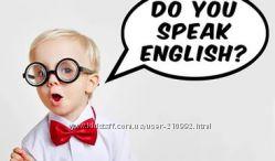 Do you speak English Репетиторсво англійської мови